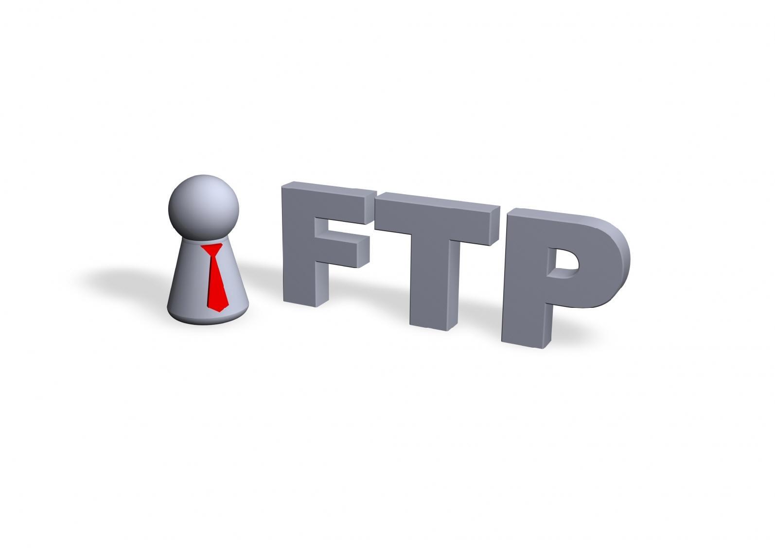 115 SFTP Port numarası nedir