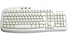 En iyi oyuncu klavyesi 2020