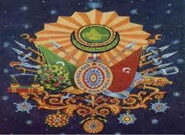 Osmanlıca bilgisayar terimleri :)
