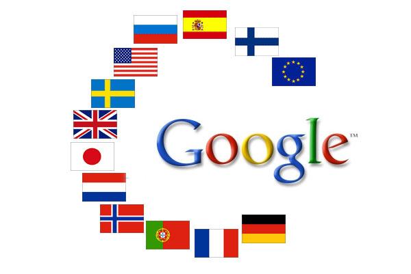 Google Translate ile El Yazısı ile Yazma