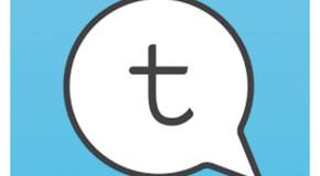 [Yeni Yazı] Tictoc Mesaj Alındı / İletildi Sesi Değiştirme