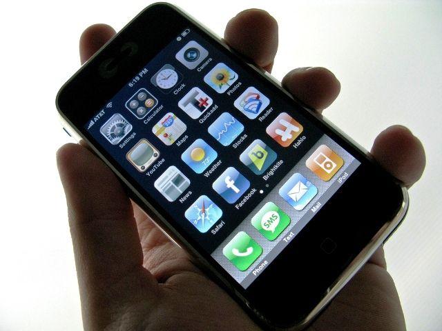 İphone'da Dns Değiştirme ve Mantığı