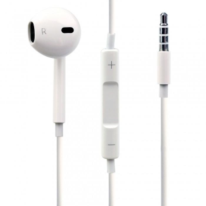 iphone kulaklık ile fotoğraf nasıl çekilir?