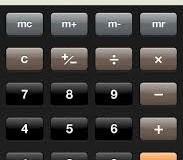 İphone hesap makinasında fazla yazılan sayıları tek hareketle tek tek silme