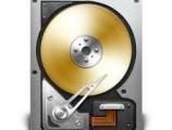 Bilgisayarda büyük boyutlu dosyalar nasıl bulunur?