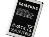Samsung hızlı şarj özelliği nasıl açılır?