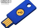 Security Key ne işe yarar ?