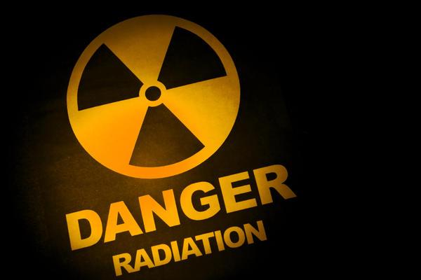 radyasyon-simgesi-nasil-yapilir