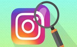 instagrama en son giriş hangi cihazdan ne zaman olmuş.!