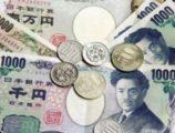 Klavyede Japon Yeni ( ¥ ) İşareti Nasıl Yapılır?