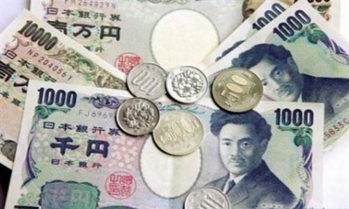 japon-para-birimi-jyp-simgesi