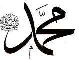 Klavyede Arapça Muhammed { ﷴ } yazısı nasıl yazılır?