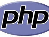 Cpanel php sürümünü öğrenme